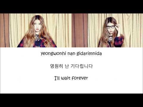 IU - My Old Story Lyrics [ Rom | Han | Eng ]