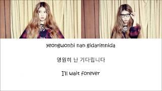 IU - My Old Story Lyrics [Rom Han Eng]