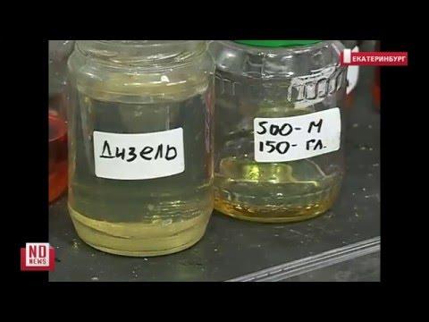 надпись нефть oil