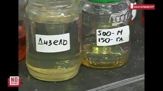 Коммерсант делает нефть из мусора