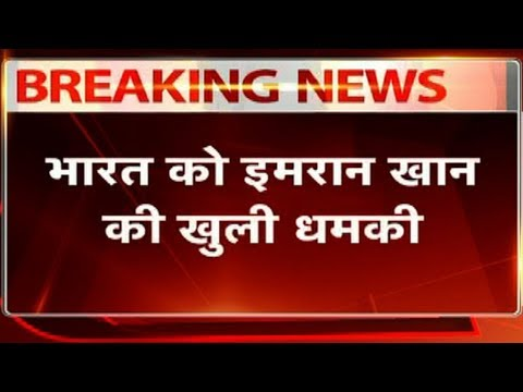 Breaking News: भारत
