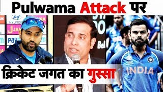 Pulwama Attack: Virat Kohli, Rohit Sharma, VVS Laxman and other cricketers react | Sports Tak