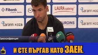 Журналисти развеселяват Григор Димитров с неуместни въпроси