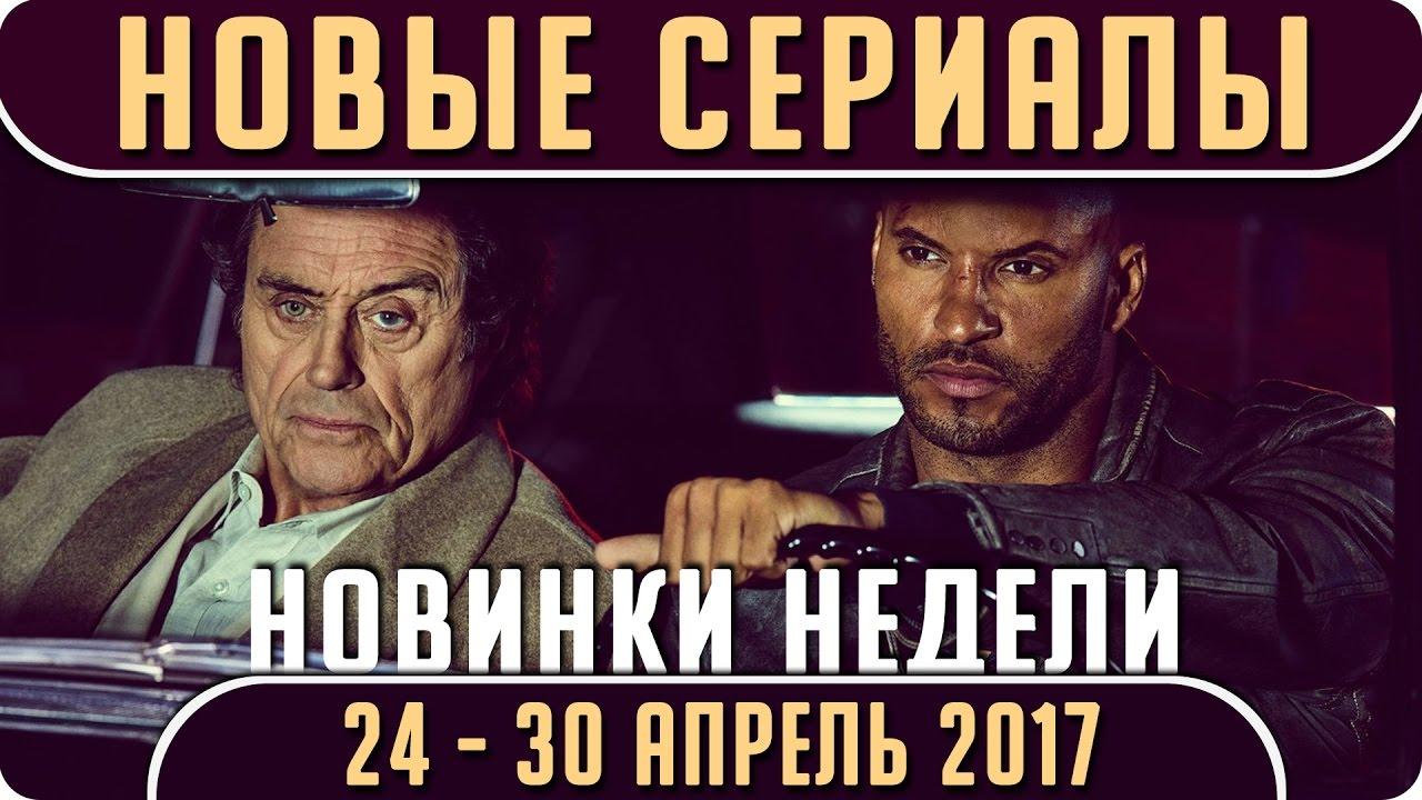 Новости россий по рлс.