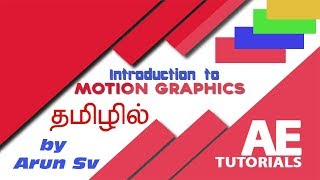 Introduction to Motion Graphics | Shape Layers | After Effects Tamil Tutorials