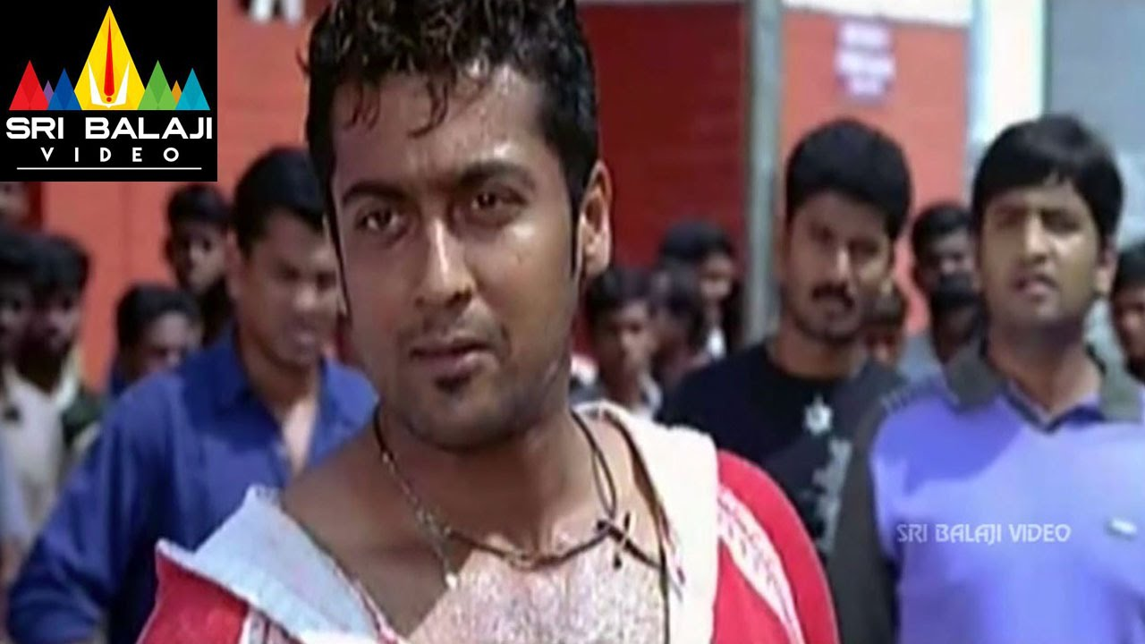 Nuvvu Nenu Prema Telugu Movie Part 7/12 | Suriya, Jyothika ...