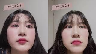 얼굴이 길어보이는 아이폰11 오이현상 (아이폰8과 적나라한 비교!)