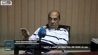 مصر العربية   رئيس حزب الكرامة: هناك جماعة مجهولة تعزل السيسى عن الآخرين