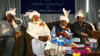Gaddi Aai Rawalakot tou.mp4
