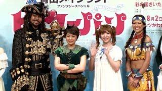 ミュージカル「ピーターパン」の製作発表会見が行われ、主演の吉柳咲良...