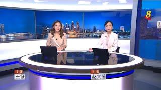 """金文泰组屋装""""新邮宝"""" 居民反映踊跃 - YouTube"""