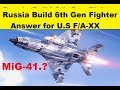 Russia to Build Super 6th Generation Fighter. MiG 41?