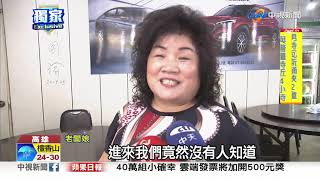 拚市政空檔 韓國瑜低調赴美濃吃粄條│中視新聞 20190516