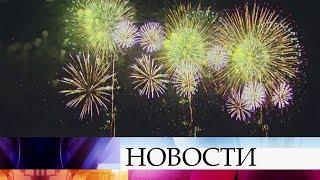 В Москве стартовал международный фестиваль фейерверков «Ростех».