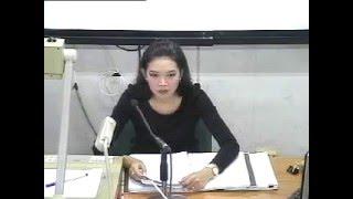 กม.ล้มละลาย (4/11) เทอม1/2558 #Sec1 รามฯ
