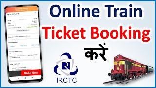 How to Book Railway Ticket Online | Mobile se Train ticket booking kare | 2021