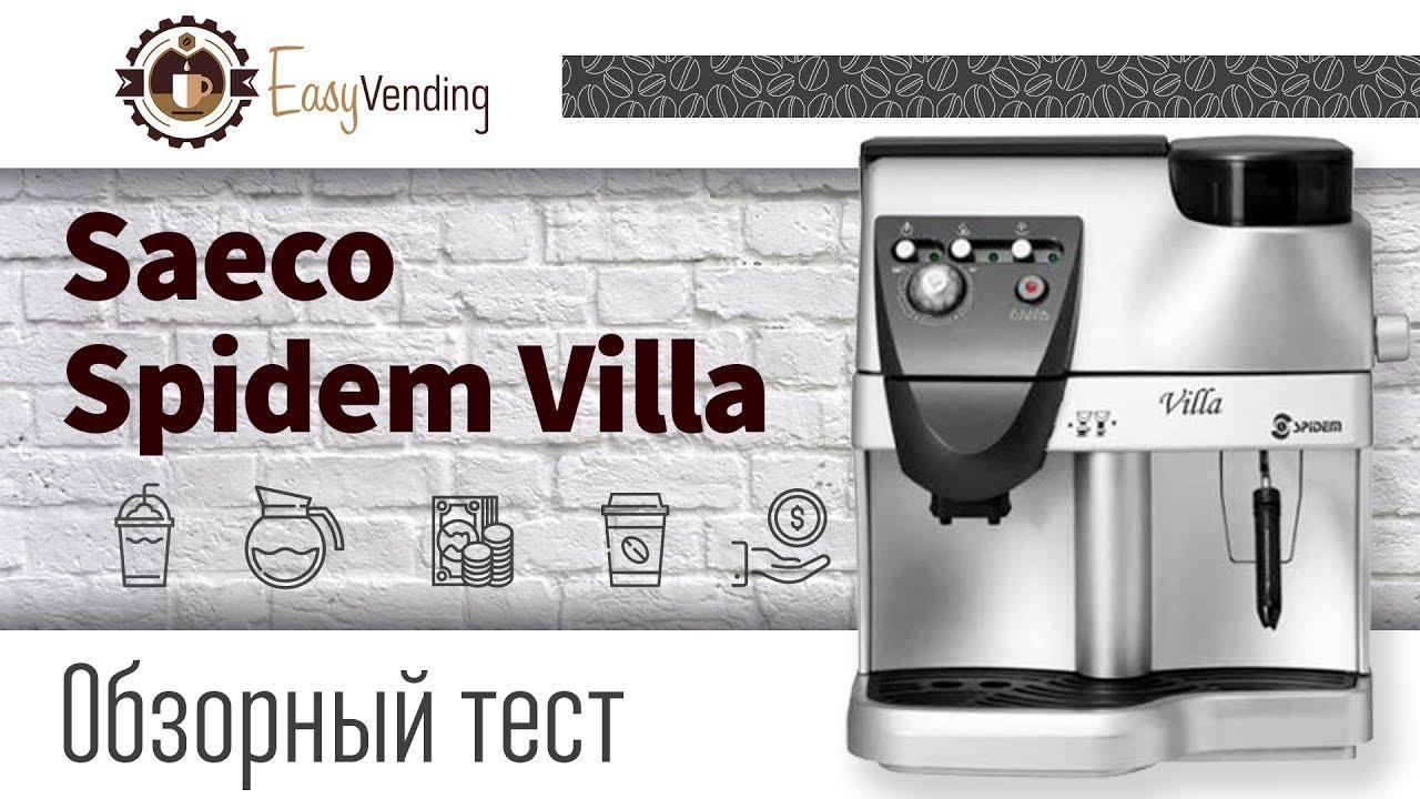 Капсульная кофемашина Nescafé® Dolce Gusto® Genio от Krups и .