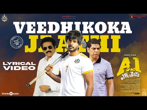 A1 Express | Veedhikoka Jaathi Lyrical Video | Sundeep Kishan, Lavanya Tripathi | Hiphop Tamizha