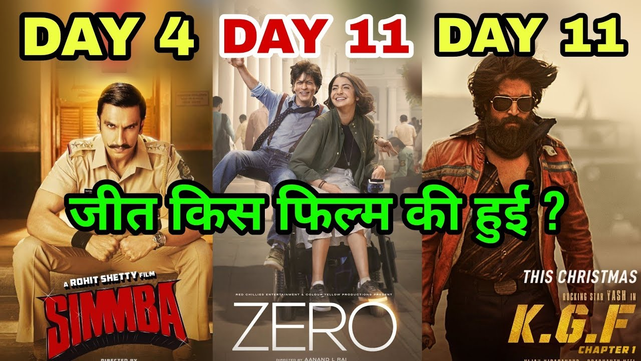 Simmba 4th Day Vs Zero 11th Day Vs Kgf 11th Day Box Office