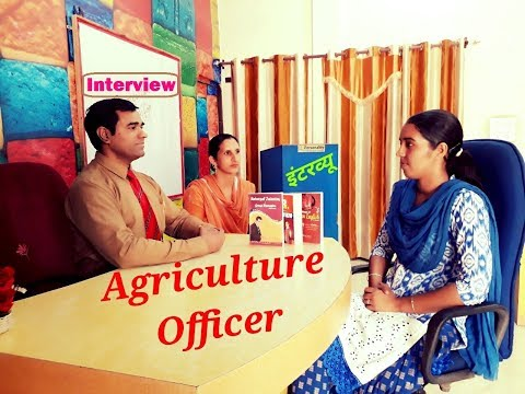 Agriculture Officer Interview in Hindi : SO Interview video