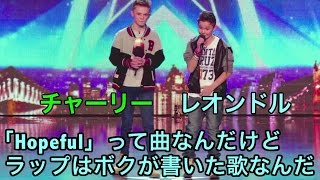 Bars & Melody: 「Hopeful」 【字幕付き】 #BAMinJapan #BAM来日 thumbnail