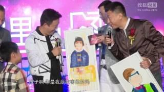 孫紅雷黃渤站臺人氣爆棚 互相調侃搞笑功力升級