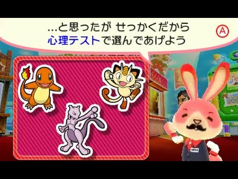 [Collectible Badge Center] Pokemon Badges Gameplay