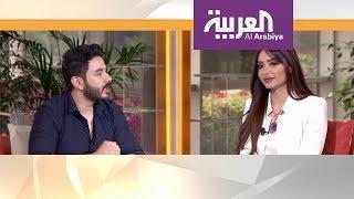 صباح العربية | بكر خالد وهيفاء حسوني ما بعد العسل
