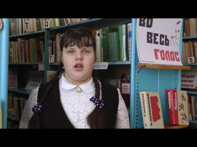 Изображение предпросмотра прочтения – КсенияШарова читает произведение «А вымогли бы? (Ясразу смазал карту будня…)» В.В.Маяковского