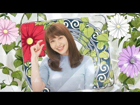 中島 愛「Bitter Sweet Harmony」ミュージックビデオ