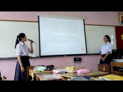 รายงาน ภูมิศาสตร์ ภาค ตะวันตก ห้อง 5/4