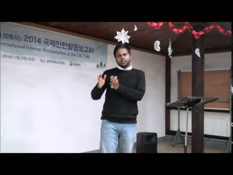 """[GIC Talk] 2014.12.20 """"Knowing Gwangju Through the May 18 Uprising"""" by Mathew Jacob and Mary Rose D."""