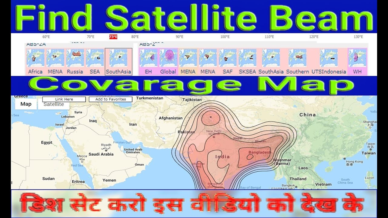 Map Of All Of Asia.How To Find World Satellite Footprint Coverage Maps For All Asia Best Methode 2019 प र ज नक र