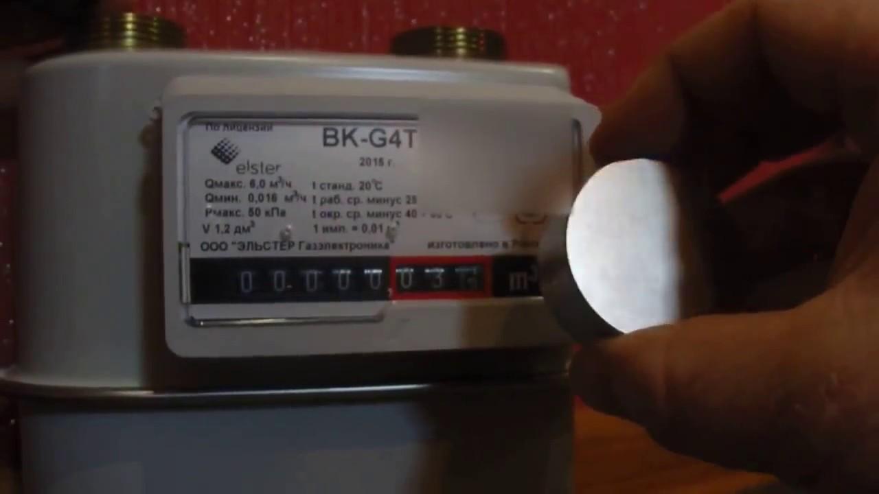 Магнит на газовый счетчик. Как остановить счетчик газа! +7 (963 .