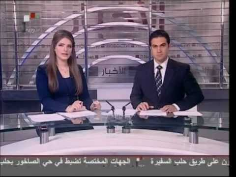 Syrian & Palestinian NEWS - (ARABIC) - 24 Mar 2012 - from Syrian TV