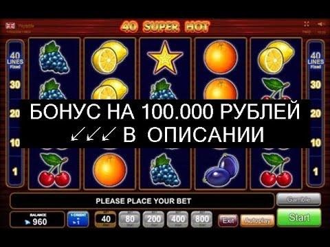 Игровые аппараты скачать на pc покер казино играть