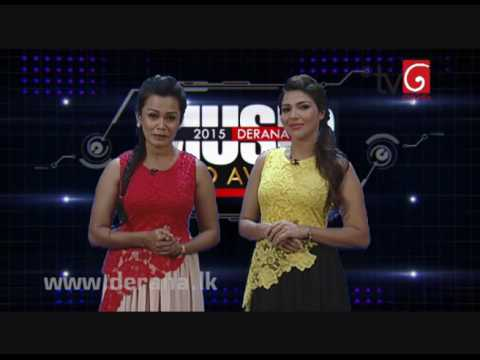Derana Music Video Awards 2015 - 06th November 2016