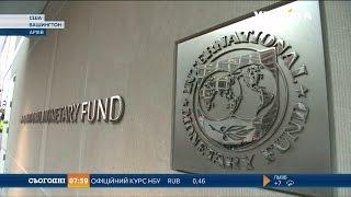 Питання про виділення Україні траншу прибрали з порядку денного МВФ