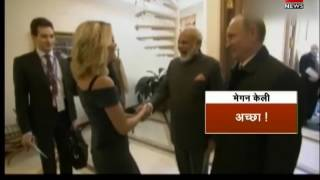 are you on twitter? nbc anchor megyn kelly asks pm modi