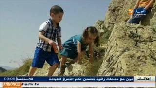 تيزي وزو / العثور على رأس منفصل عن جثة و في حالة تعفن يعتقد أنه للطفلة نهال