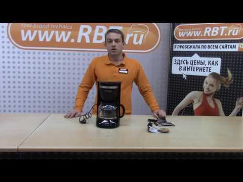 Видеообзор кофеварки REDMOND RCM-1510 со специалистом от RBT.ru