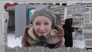 Улыбаемся и машем! Величие путинской России в показухе - Антизомби, 22.02.2019