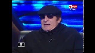 بالفيديو.. محيي إسماعيل: «أنا أهم من عادل إمام»