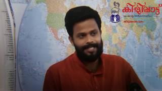 CIVIL SERVICE MALAYALAM OPTIONAL - Lecture of Day 6- Niranam Kavikal (നിരണം കവികൾ )