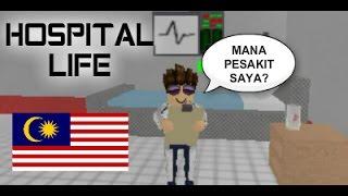 Où mes patients ???? [Hôpital de la vie] #Malaysia Roblox