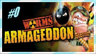 Worms Armageddon - Прохождение #0 - Обучение