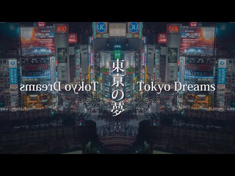 eXcess - Tokyo Dreams (Official Video)