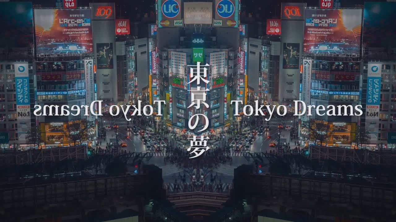 eXcess - Tokyo Dreams (Official Video)
