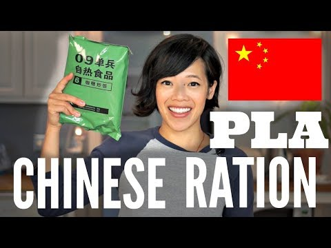 CHINESE PLA Ration TASTE TEST | People's Liberation Army MRE