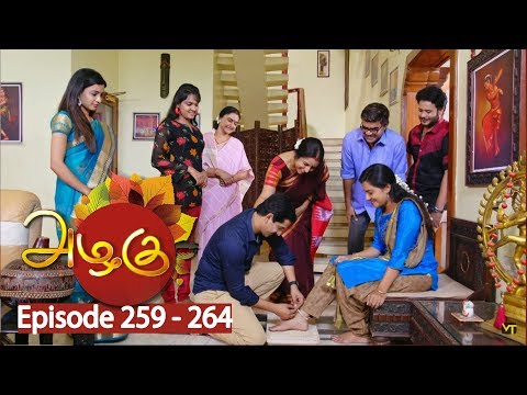 Azhagu Tamil Serial latest Full Episode 259 - 264 telecasted on Sun TV. Azhagu Serial ft. Revathy, Thalaivasal Vijay, Shruthi Raj and Mithra Kurian in lead roles. Azhagu serail Produced by Vision Time, Directed by ON Rathnam, Story by Muthu Selvan, Dialogues by Maruthu Shankar.   Azhagu Tamil Serial also stars Aishwarya, Vasu Vikram, Rajyalakshmi, Poovilangu Mohan,  Naresh Eswar and B Kannan among others.   Azhagu serial deals with the nuances of love between a husband (Thalaivasal Vijay) and wife (Revathi), even though they have been married for decades, and have successful and very strong individual personas.     Subscribe for latest Azhagu Episodes - http://bit.ly/SubscribeVT Like us on - https://www.facebook.com/visiontimeindia